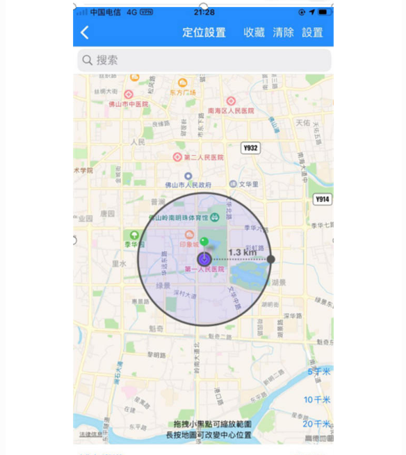 京东撸货详细教程及撸货注意事项