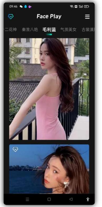 faceplay2.0 一键换脸,轻松用自己的照片做成热门的56个民族换脸视频