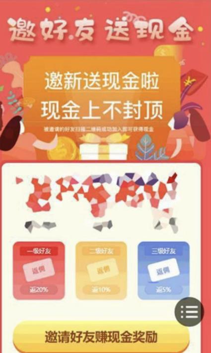 口红机源码 商用版可完美运营-第3张图片-乌龟资源网_免费资源搜集分享平台!