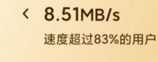 百渡网盘内部版 解除限速!解锁会员功能