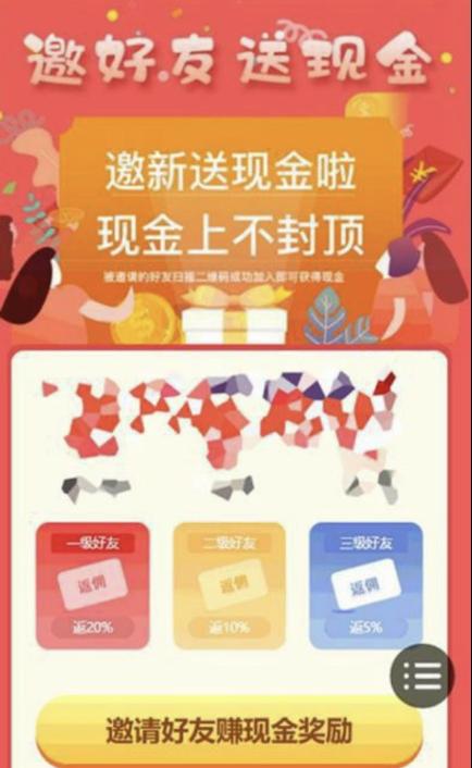 口红机各种娱乐游戏网站源码分享 口红机 打星星 叠乌龟 投篮完美运营源码
