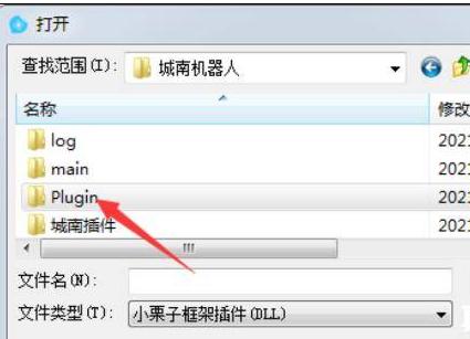 QQ群管娱乐群聊燃鹅机器人更新1.5.3.1