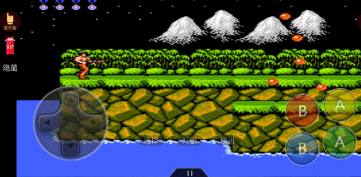 免vip_悟饭游戏厅是一款联机对战模拟器工具。支持经典街机、GBA、PSP、FC等数十款经典平台以及上万款游戏。_破解吧