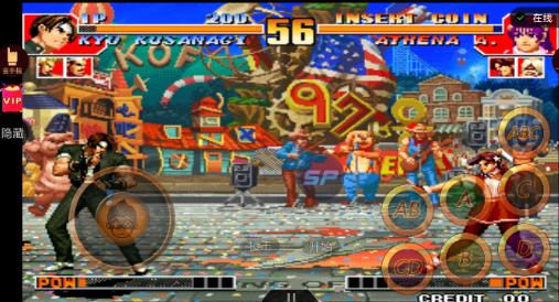 悟饭游戏厅是一款联机对战模拟器工具。支持经典街机、GBA、PSP、FC等数十款经典平台以及上万款游戏。