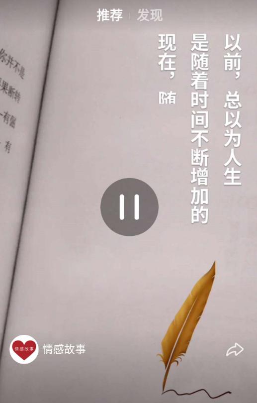 字说是一款可以制作文字动画视频的app