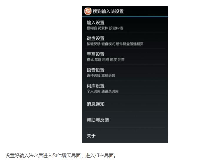 微信怎么发中文转英文 微信中文翻译英文教程