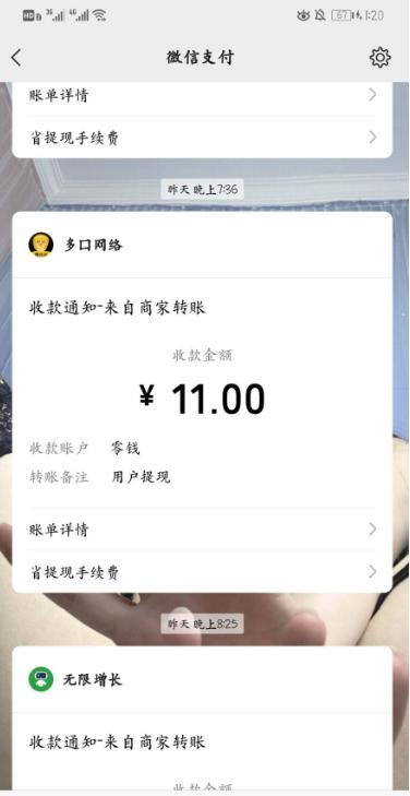 淘宝评价必中2元WX红包亲测11元