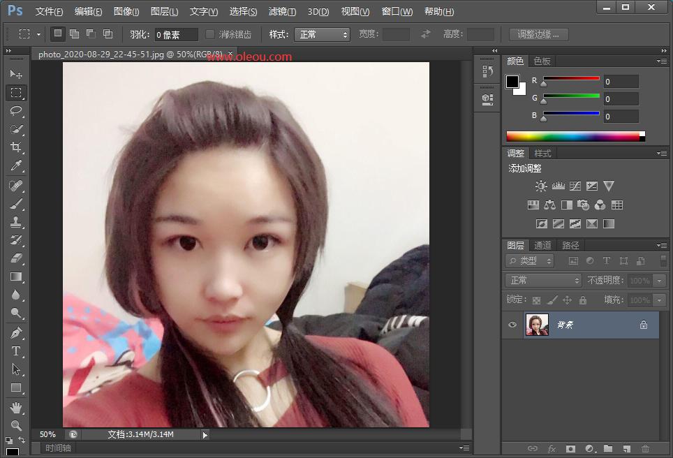 Photoshop CS6 极简便携版