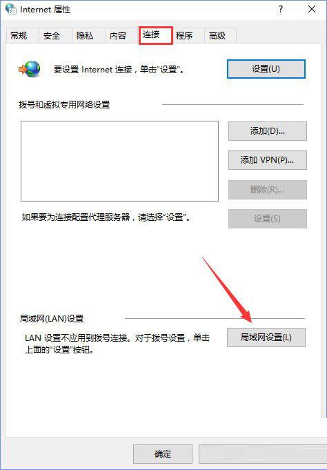 Win10使用设置脚本 被自动打开解决方法