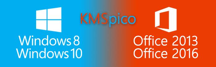 KMSpico v9.0.2 /winows8/windows8.1/office2013激活工具