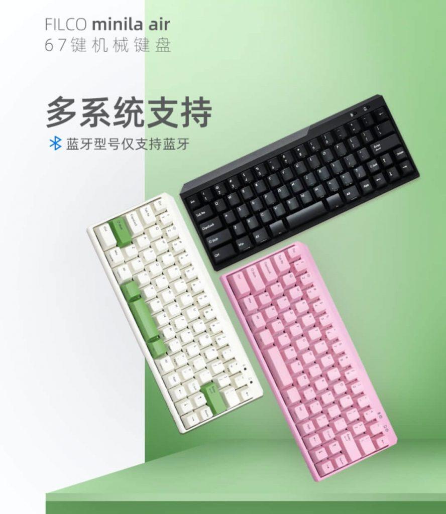 黑轴机械键盘声音_机械键盘换轴记 — FILCO MINILA AIR 67键 红轴 – Mabutous blog