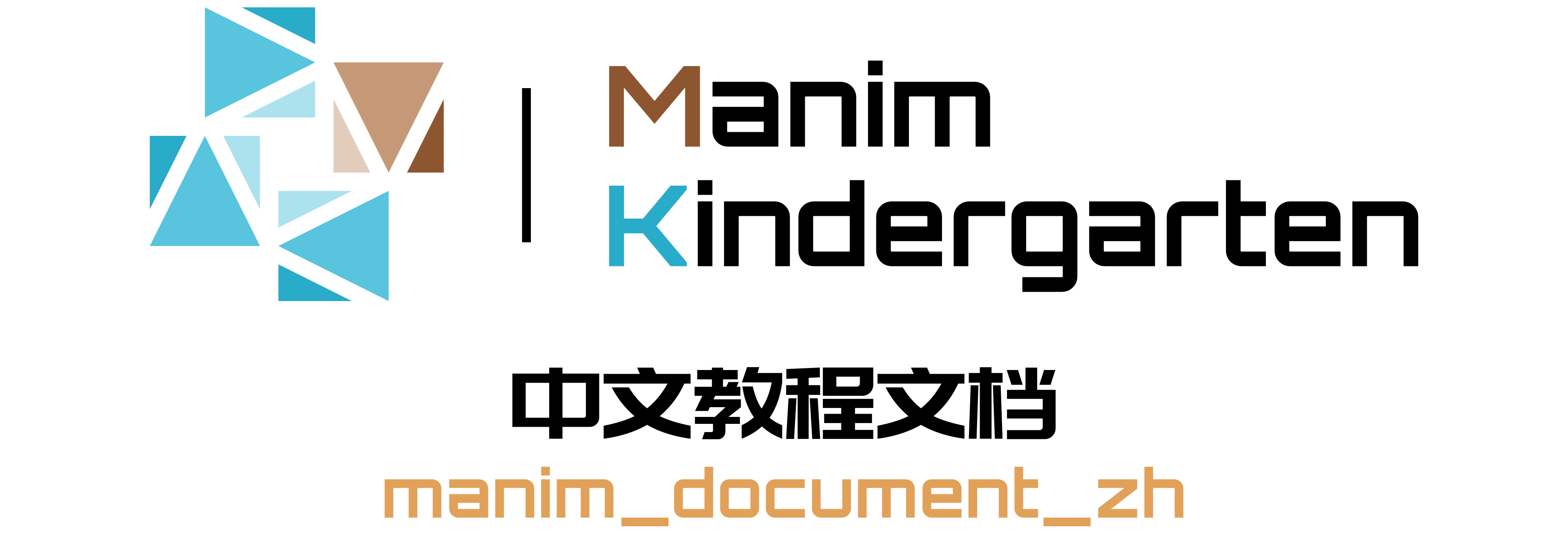 https://cdn.jsdelivr.net/gh/manim-kindergarten/CDN@master/manimgl_assets/DocumentHeader.png