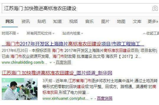 江苏海门:加快推进高标准农田建设