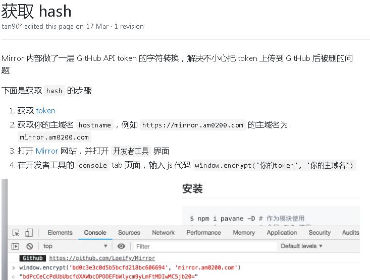 获取hash