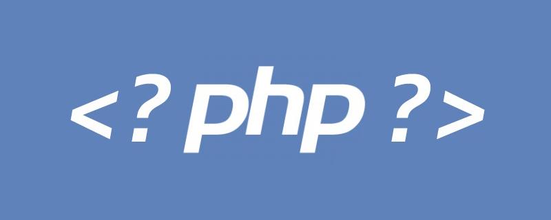 PHP利用BosonNLP接口提取关键词