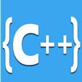 不那么新的C++标准学习笔记