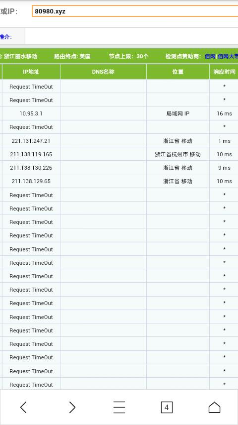 Screenshot_2020-04-06-10-12-46-483.png