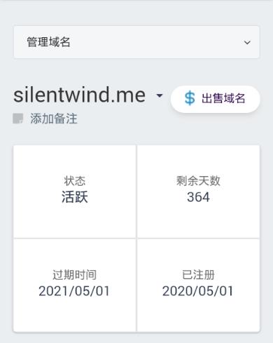 Screenshot_2020-05-01-20-39-50-368.png