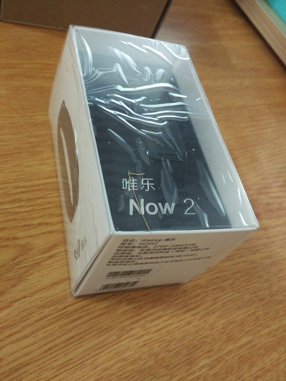 手环包装盒