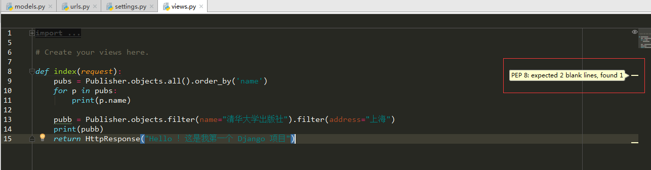 Python 编码规范