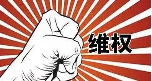 公民维权题材纪录片