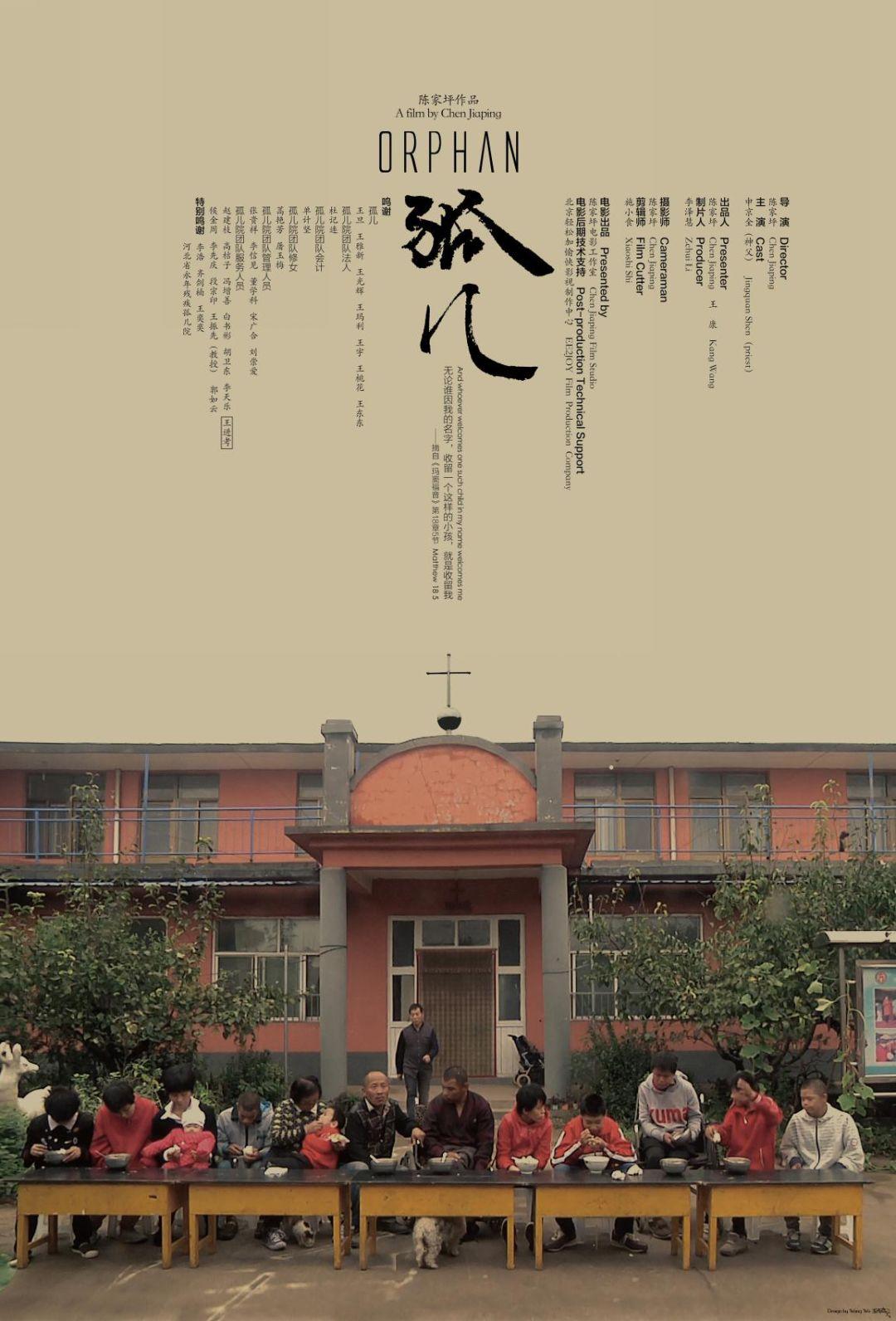 陈家坪:我的电影行动