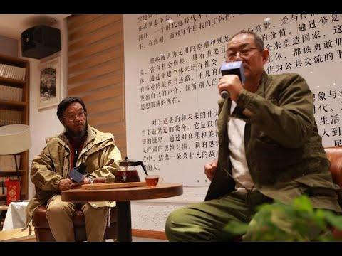《三里洞》映后导演林鑫对话