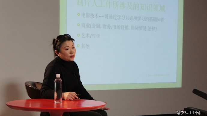 [影视工业网公开课]韩小凌:电影制片人是融会贯通的杂家(现场图文)