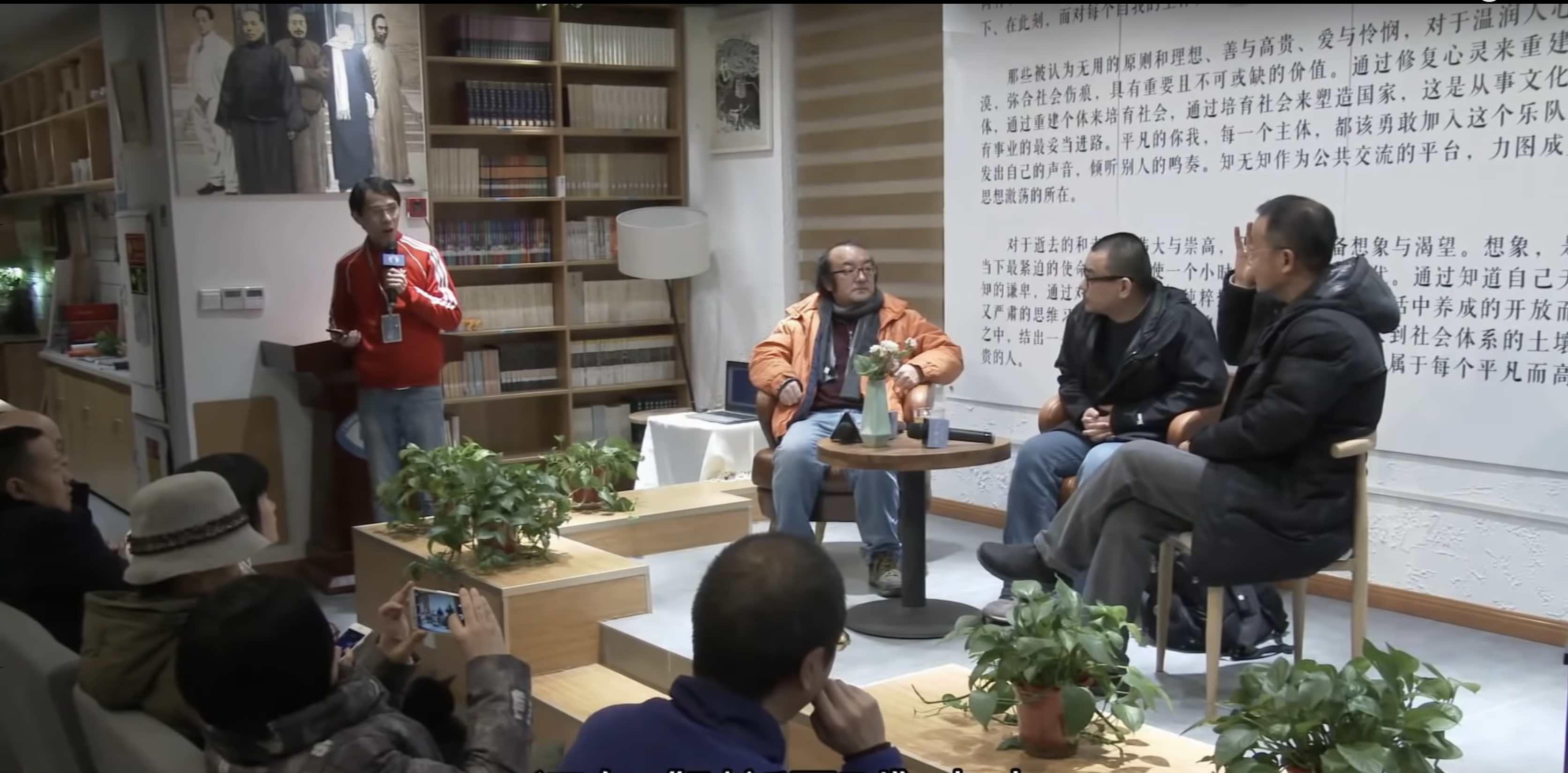 《重庆杀人记忆》映后导演杨猛对话