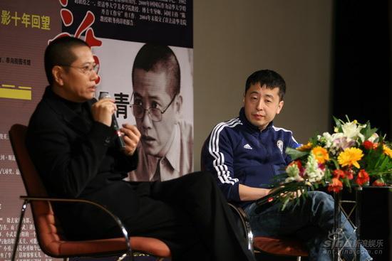 贾樟柯对话陈丹青-《小武》十周年