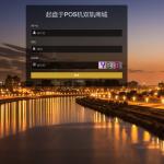 最新起盘于POS机双轨带内部商城系统源码分享,带工资功能的PHP自适应前台直销源码下载 (https://www.8uc8.com/) 源码下载 第1张