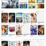 苹果CMSv10大橙vfed3.1.5完美破解视频网站主题+超详细使用教程【VIP会员资源】 (https://www.8uc8.com/) 源码下载 第4张