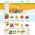 ecshop3.6农产品水果生鲜超市商城源码 带PC端+手机端+对接微信通 (https://www.8uc8.com/) 源码下载 第1张