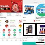 BAOCMS 17.1 江湖CMS10.1 外卖、商城、团购、家政、跑腿、拼车、小程序 (https://www.8uc8.com/) 源码下载 第3张