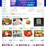 BAOCMS 17.1 江湖CMS10.1 外卖、商城、团购、家政、跑腿、拼车、小程序 (https://www.8uc8.com/) 源码下载 第1张