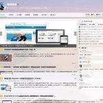 价值234元的明月浩空博客V2.8模板 emlog个人博客系统美化版 (https://www.8uc8.com/) 源码下载 第1张
