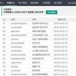 php源码 ZFAKA发卡系统 开源好用的个人发卡源码+支持微信和支付宝 (https://www.8uc8.com/) 源码下载 第1张