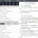 最新版仿励志一生网站源码 帝国CMS7.0网站源码+手机版+火车头采集 (https://www.8uc8.com/) 源码下载 第1张