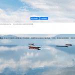 阿里云在线图床免费图片上传HTML网站源码 (加快网站访问速度) (https://www.8uc8.com/) 源码下载 第1张