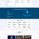 最新企业级区块链开发公司网站源码,帝国CMS内核开发虚拟货币交易平台开发企业源码 (https://www.8uc8.com/) 源码下载 第1张