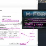 CAD2019破解版软件下载及安装教程完整版(32/64位)插图