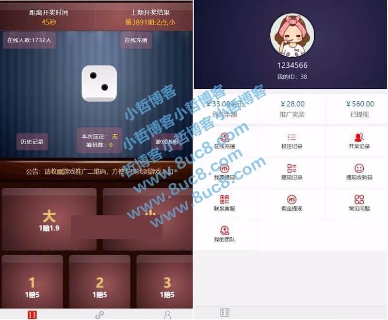 微信H5猜骰子游戏二次开发版源码+附带三级分销+后台可控制+安装教程 (https://www.8uc8.com/) 源码下载 第1张