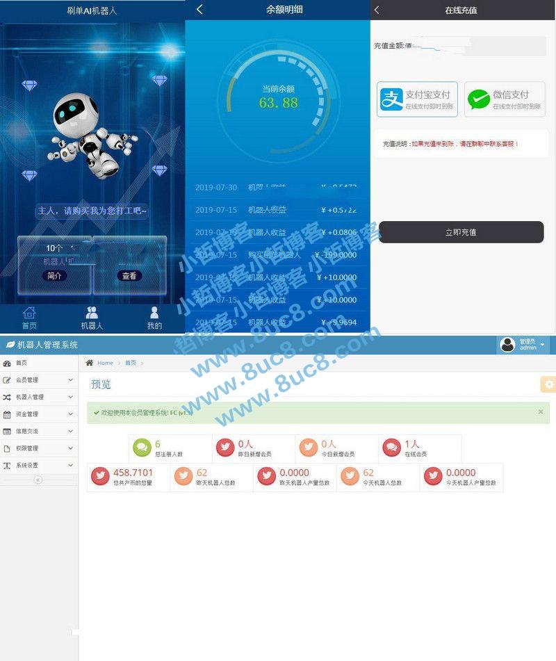 Thinkphp内核AI机器人自动刷广告流量AI区块链投资源码+接入码支付+可打包app+安装教程 (https://www.8uc8.com/) 源码下载 第1张