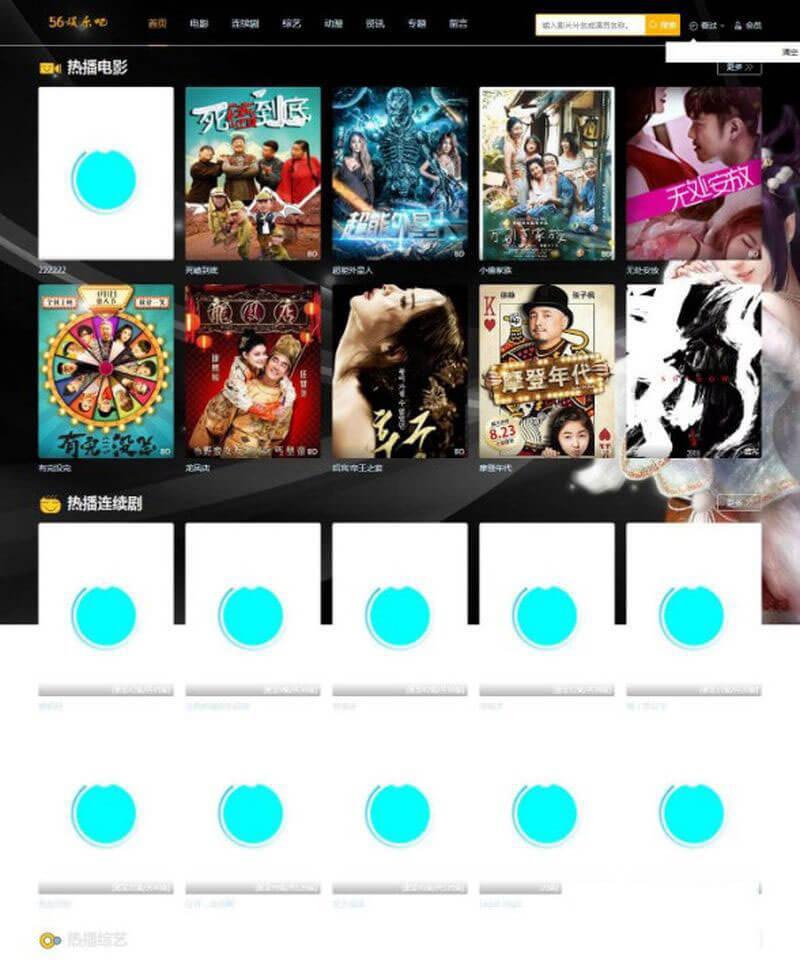 苹果cmsv10黑色自适应在线视频网站源码+后台自动采集插图