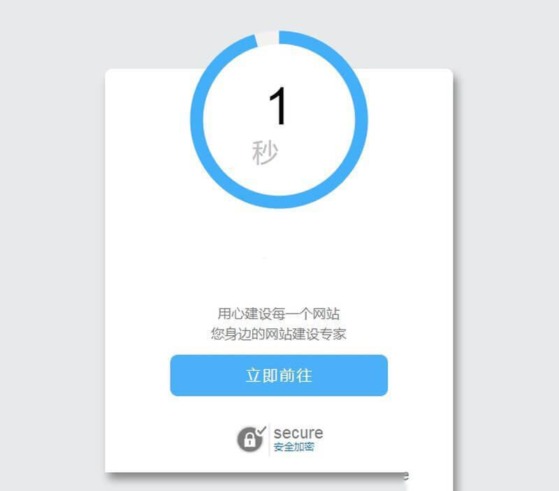 完美运行 防红短网址生成开源永久免费无加密无后门 (https://www.8uc8.com/) 源码下载 第1张