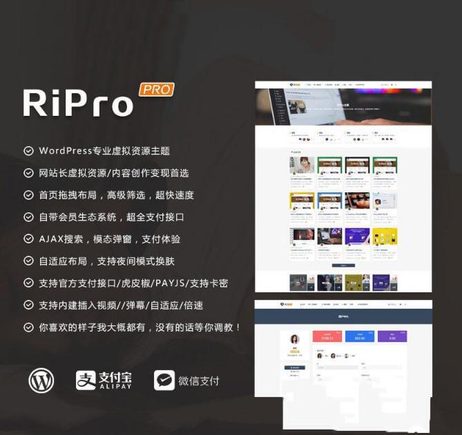 WordPress RiPro主题最新破解去授权无限制版本V4.3.0 支持支付宝 当面付 微信等支付 (https://www.8uc8.com/) WordPress主题 第1张