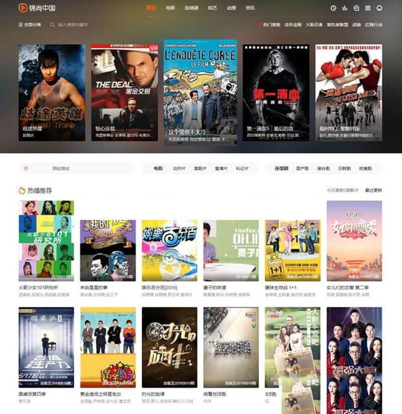 秘趣高端在线影视视频网站源码 苹果cmsV10内核带采集+试看+VIP+分销插图