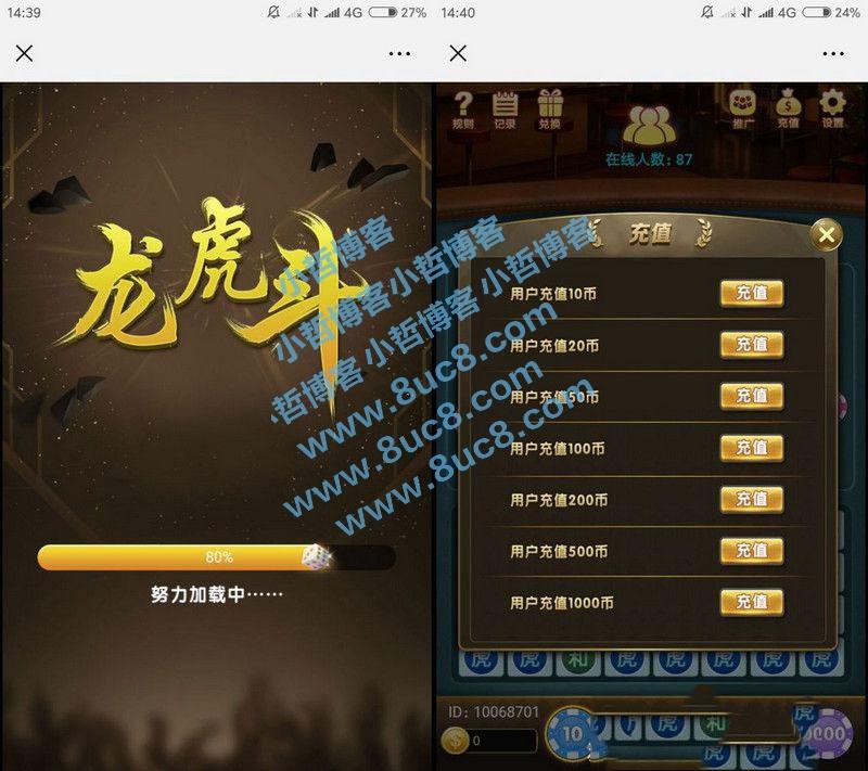 H5龙虎斗微信游戏源码修复版+安装教程 (https://www.8uc8.com/) 源码下载 第1张