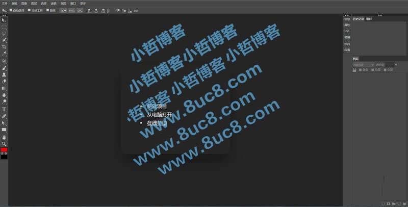 吸粉引流工具 photoshop网页html静态版 在线ps照片图片处理网站源码 (https://www.8uc8.com/) 源码下载 第1张