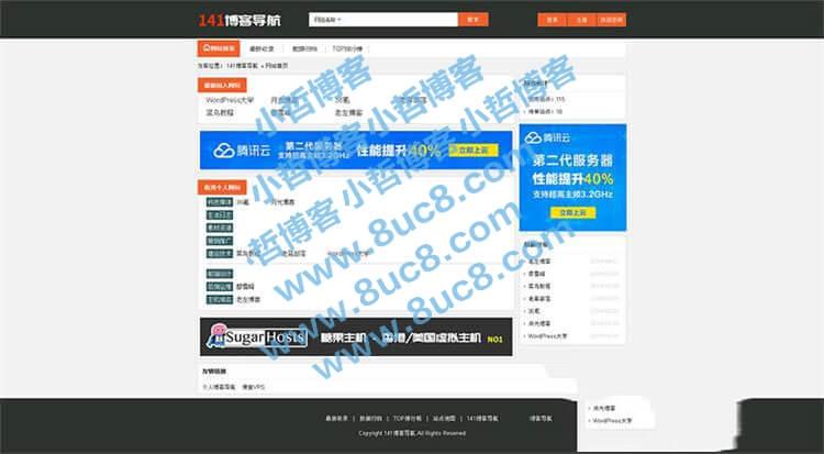 35dir内核完善版网站分类目录网址导航PHP源码插图